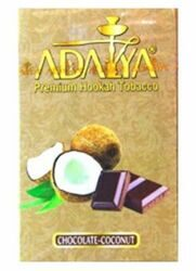 Adalya Chocolate Coconut Кокос шоколад табак оптом 50 Грамм